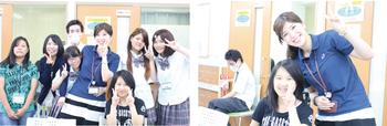 b13_笑顔.png