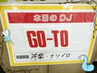 ♡・.. 本日のDJ ..・♡