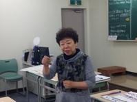 堀江晴美副校長の授業