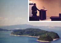 瀬戸内海の水質:高度成長前の状態へ回復