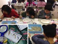 大人気『チリモン』イベントに参加型学習を見た!
