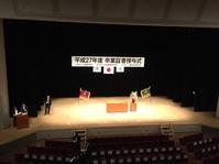ルネサンス大阪高校の卒業式でした
