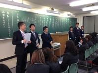 通学コースの始業式