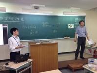 校長先生の仮説の授業