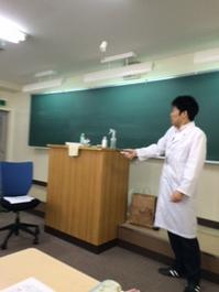茂木先生の「爆発」授業