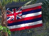 ハワイ・花と文化展