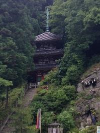 法隆寺から松尾寺へ