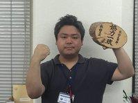 大阪おもログ 始動!!m9(^ω^)