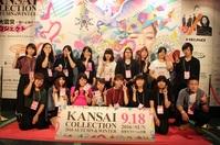 KANSAI COLLECTIONのボランティアスタッフに参加しました!