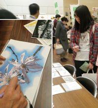 「大阪自然史フェス」での市民パワーに感嘆
