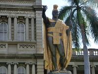 ハワイの州旗のなぞ