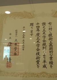 博物館にて「興味発見」ツアー体験