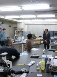 大阪校で高校教員向け実験研修を成功裡に開催