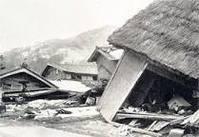 北丹後大震災