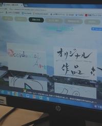 生徒制作「PalletE」遂に公開!!