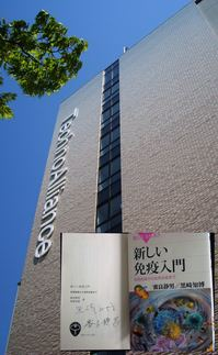 阪大IFReCサイエンス・カフェへ行く
