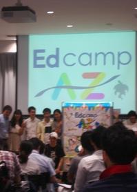 Edcamp AZ in Osaka(教育集会)参加記