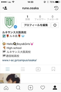 大阪校instagram始めました♡