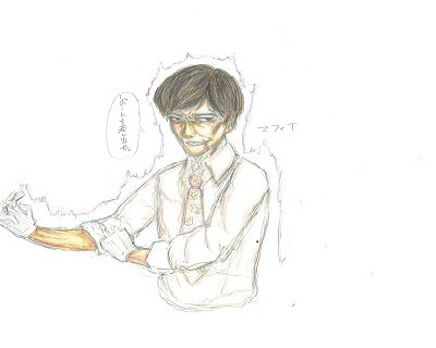 utsumiT1.jpgのサムネイル画像