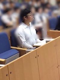 筑波大学 GFEST 受講体験記