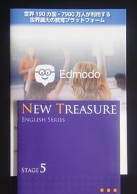 「英語教育」研究会へ参加して想ったこと