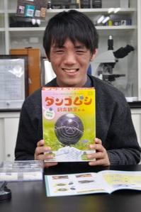 後期から「ダンゴムシ」プロジェクト発進!