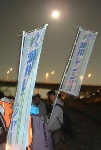 淀川「城北ワンド」夜の観察会へ参加