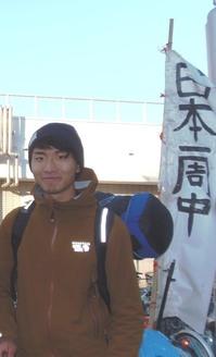 日本一周中の教育学徒と高校生とが対話