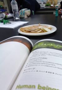 「未来の教室」を先取り!PX2セミナー②