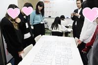 プレスクール☆国語授業