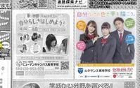 ♥新刊雑誌入りました♥