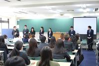 【通学コース】前期始業式の様子