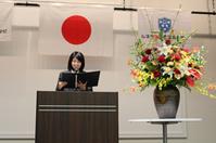 平成30年度 入学式のお知らせ