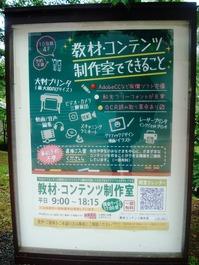 京都産業大学の新設の3学部に見る動き