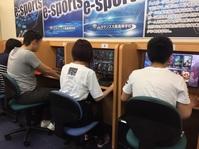 eスポーツ体験プログラム実施!