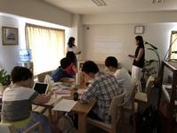【Wスクール】春霞塾(AO入試・日本語・英語、3つの専門コース)のご紹介!