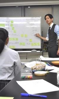 大阪校『コーチング・クラブ』が本格始動!