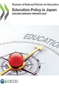 グローバル時代に「開国」迫られる高等教育
