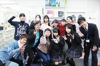 12/1開催のオープンキャンパスにご来場いただき、ありがとうございました!