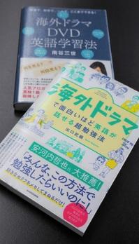 海外ドラマDVDで生徒が「生活英語」学習
