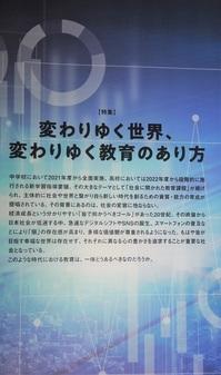 【速報】超異分野学会がオンラインで開催されました!