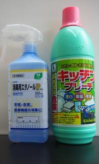 消毒効果もつ「機能水」の卓効を実証実験