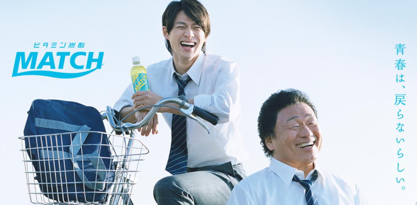 http://www.r-ac.jp/campus/osaka/blog/img/%E3%81%82%E3%81%84%E3%81%86.png
