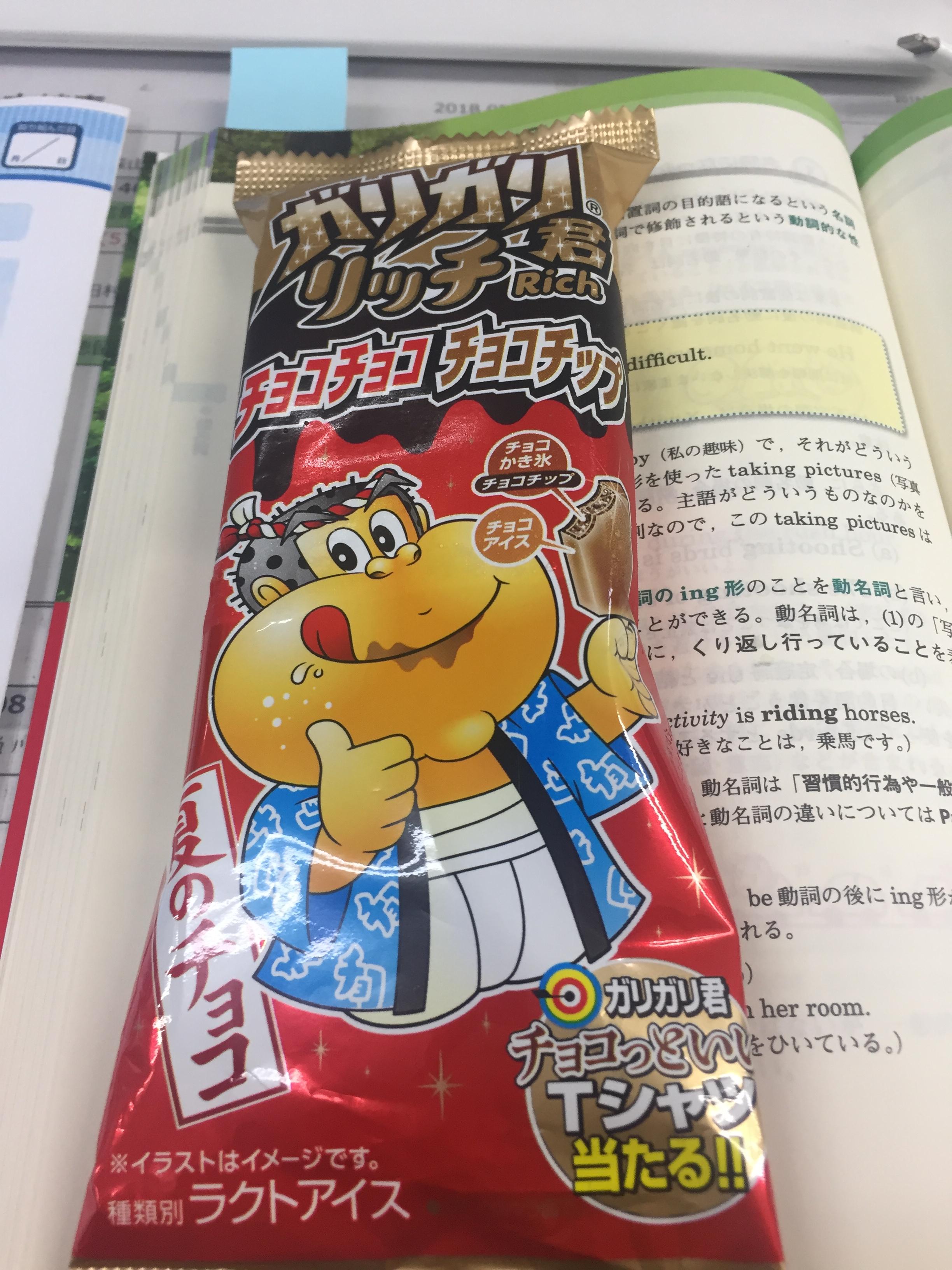 https://www.r-ac.jp/campus/osaka/blog/img/002.JPG