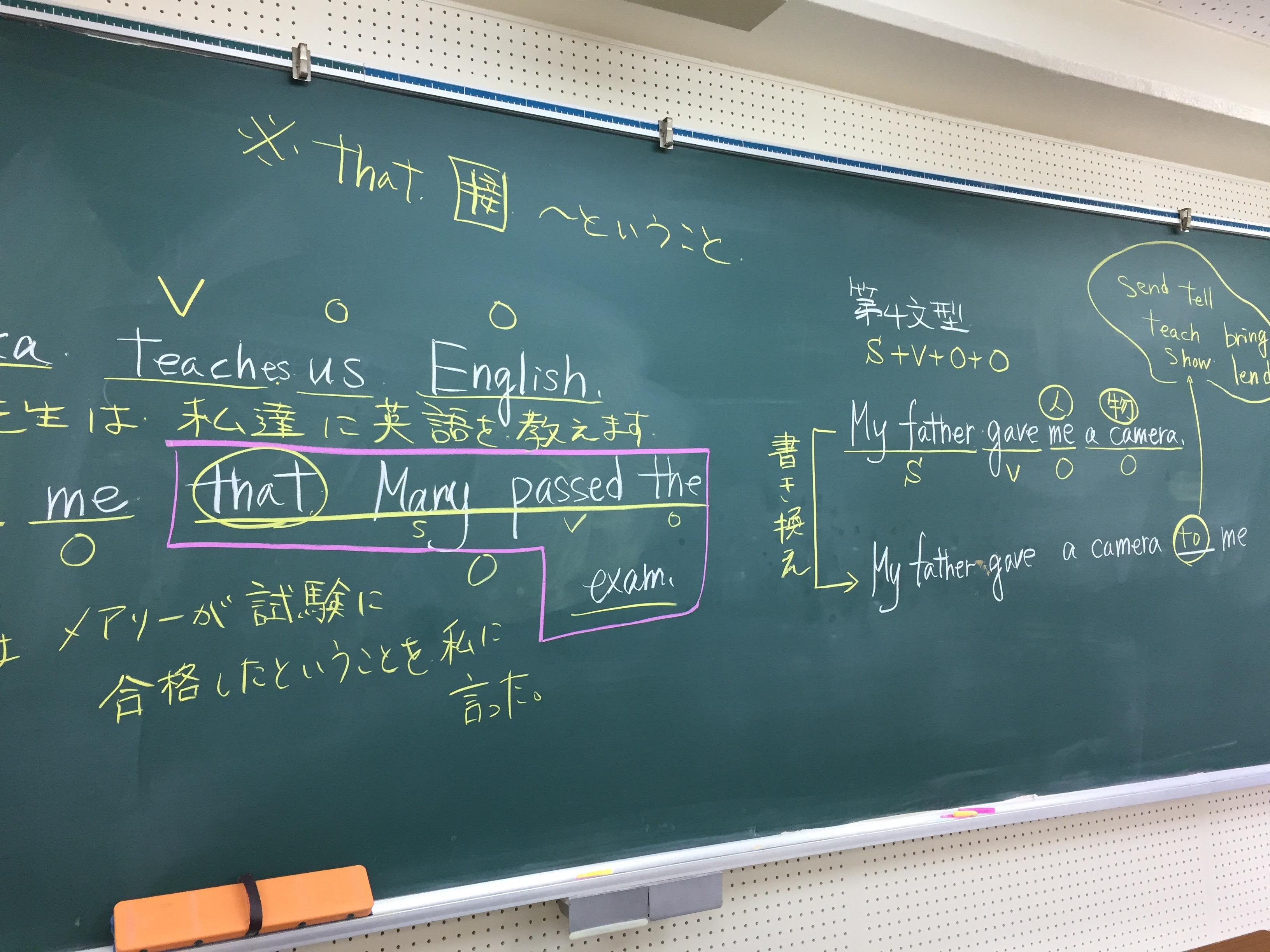 http://www.r-ac.jp/campus/osaka/blog/img/008.JPG