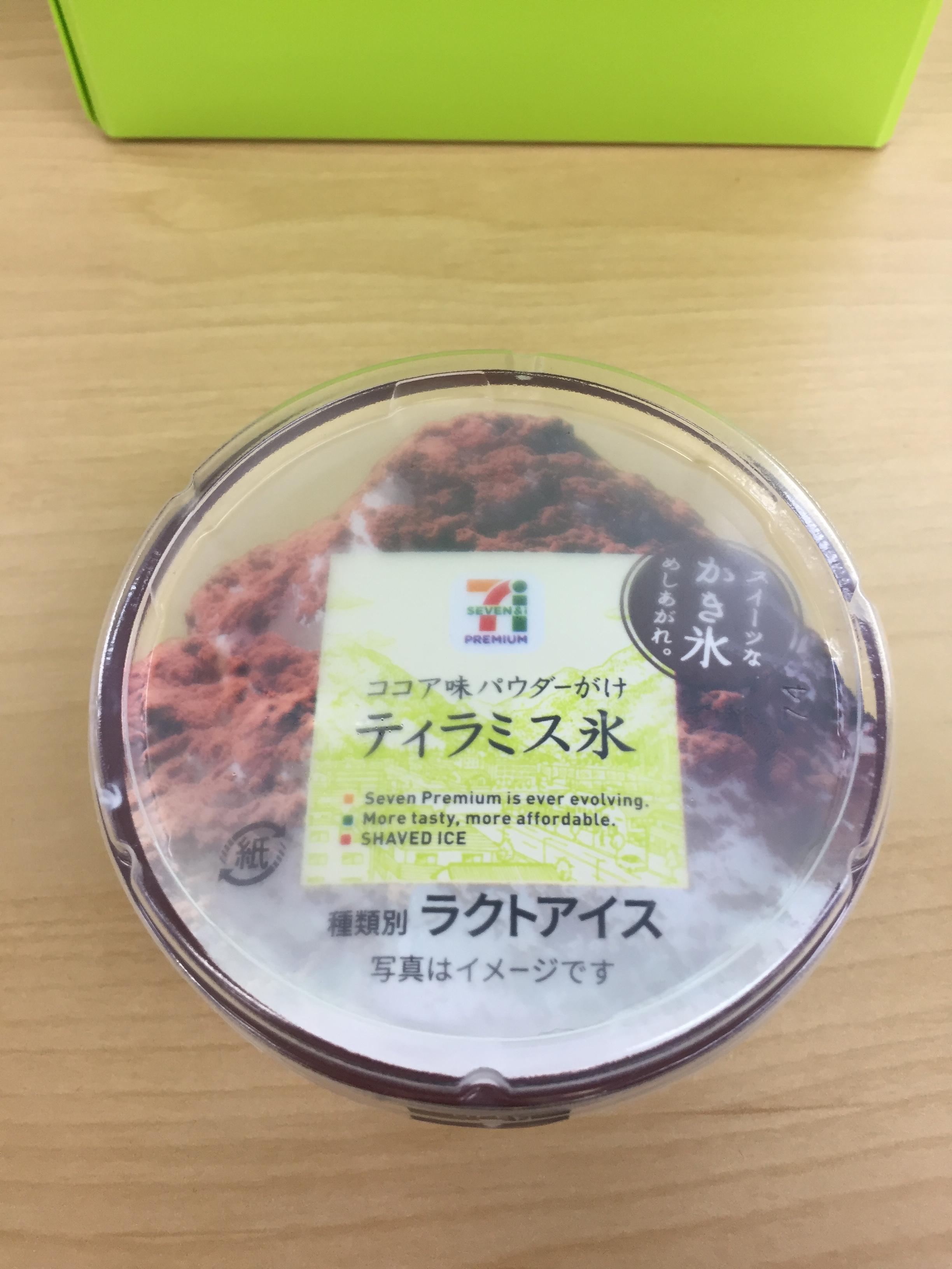 http://www.r-ac.jp/campus/osaka/blog/img/010.JPG