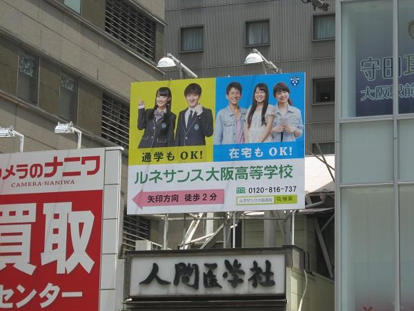 http://www.r-ac.jp/campus/osaka/blog/img/IMG_2009.jpg