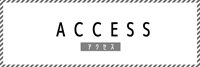 b_banner_access.png