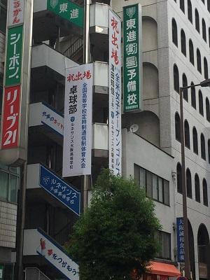 kensui01.jpg