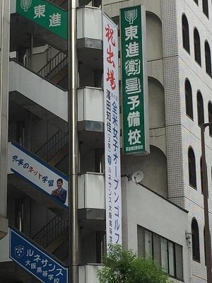 kensui_golf1.JPG